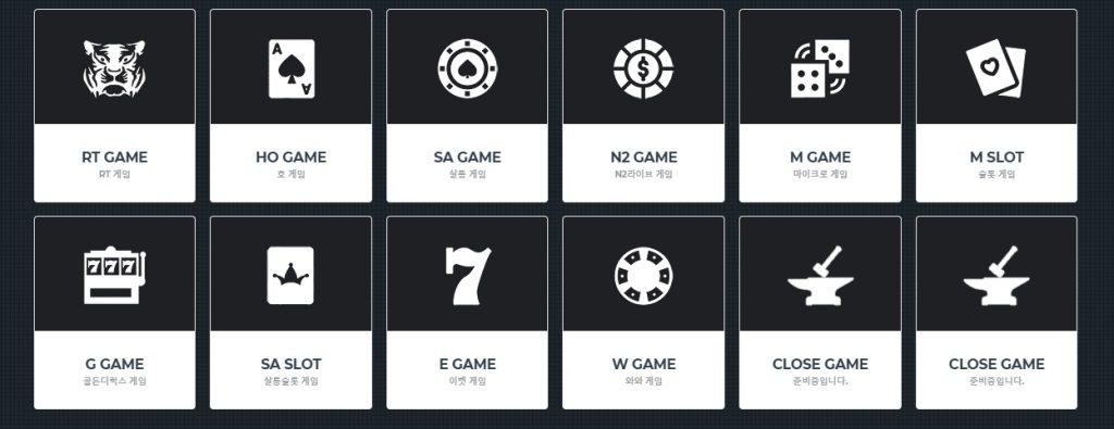더존카지노 게임 종류